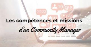 compétences community manager